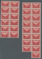 Bosnien Und Herzegowina (Österreich 1879/1918): 1879-1918, Specialized And Highly Duplicated Stock O - Bosnien-Herzegowina