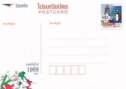 Thailand 2012 Postal Stationery Card: Football Fussball Soccer; UEFA EURO 1968 Italy Champion; Pisa Tower Architecture - Championnat D'Europe (UEFA)