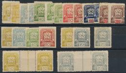 Karpaten-Ukraine: 1945, Sowjetstern, Partie Von 24 Werten In Herstellungsbedingt Unterschiedlicher Q - Ucrania