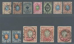 Russland: 1858-1918, Umfangreicher Und Reichhaltiger Tütenposten Mit Tausenden Von Marken Sauber Nac - Used Stamps