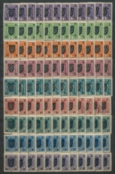 Westukraine: 1919, Bestand Von Vielen Hundert Marken Ungebraucht Mit Originalgummierung Auf Stecksei - Ucrania
