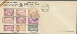 Äthiopien: 1950-1974, Bestand Von über 120 Belegen, Darunter U.a. 20 Echtgelaufene Aerogramm-Ganzsac - Ethiopie