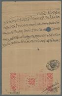 Indien: 1895-1955, Kleine Partie Von 31 Belegen Mit U.a. Einschreiben, Ganzsachen, Luftpost Und Vers - 1902-11 King Edward VII