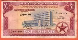 GHANA - 1 Pound Du 01 07 1962 - Pick 2d - Ghana
