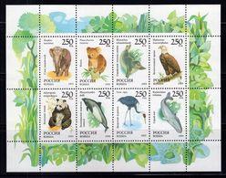 1993 Russia Mi# 351-58 Fauna Of The World MNH** P104 - 1992-.... Federation