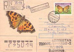 UZBEKISTAN - RECO 1992 TASCHKENT /T54 - Ouzbékistan