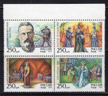 1994 Russia Mi# 359-62 Operas By Composer N.A. Rimsky-Korsakov. Music MNH** P105 - 1992-.... Federation