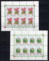 1994 Russia Mi# 364-65 Cactus. Flora MNH** P105 - 1992-.... Federation