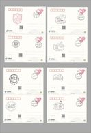 Cancelled Postage Postcards: China 2020 COVID -19 Set Of 8 Cards With Commemorative Postmarks - 1949 - ... People's Republic