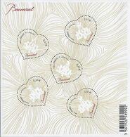 France 2014, Saint Valentine Heart Shape Stamps - Heart Shaped Stamps, MNH Sheetlet - Unused Stamps