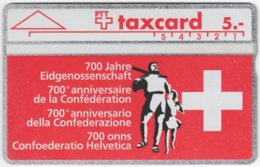 SWITZERLAND C-968 Hologram Private K - 109E - MINT - Svizzera