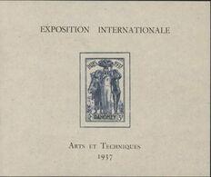 Feuillet Avec Gomme Exposition Internationale Arts Et Techniques 1937 Neuf Bloc N°1 - Unused Stamps