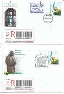 Lot 2 Enveloppes De Jan Pawel II Une Du 19.05.2006 Rawicz 1 Et 20.05.2006 Rawicz 1 - Zonder Classificatie