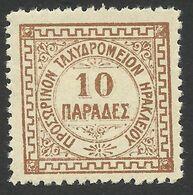 Crete, British Administration, 10 P. 1899, Sc # 4, Mi # 4, MNH. - Crète