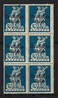 ALLEMAGNE Bavière 1920:  Bloc De 6 Du Y&T 200,  Neufs** - Bayern