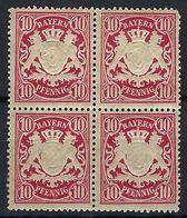 ALLEMAGNE Bavière Ca.1900:  Bloc De 4 Du Y&T 63 ,  Neuf** - Bayern