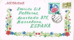 37231. Carta UCRANIA (Rusia) 1961. Flowers, Flores - 1923-1991 USSR