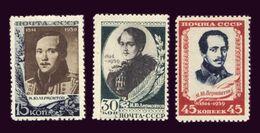 U.R.S.S. - 1939 LERMONTOV - 1923-1991 USSR