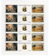 1994 Russia Mi# 387-88 150th Anniversary Of The Birth Of The Artist V.D. Polenov MNH** P107 - 1992-.... Federation