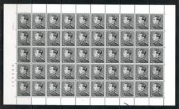 BE   ---   2111    XX    ---   Décès Du Roi Léopold III   ---  Impeccable - Full Sheets
