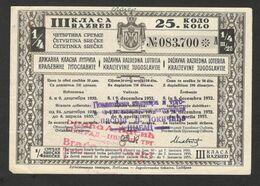 YUGOSLAVIA-STATE LOTTERY -III KLASA-state Lottery Ticket-1932/1933. (16 X 11 Cm) - 1932/1933 . - Lottery Tickets