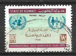 USED STAMP KUWAIT - Koweït