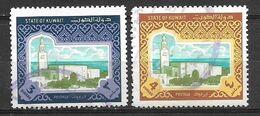 USED STAMPS KUWAIT - Koweït