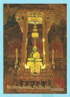 2239 - THAILAND - THE EMERALD BUDDHA - WAT PHRA KAEO - Thaïland