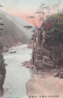 300923Kyoto, Hozu River 1909. (see Corners) - Kyoto