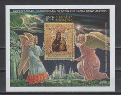 (S1515) UKRAINE, 1999 (International Year Of The Elderly. Zymnenska Icon). Souvenir Sheet. Mi # B15. MNH** - Ucrania