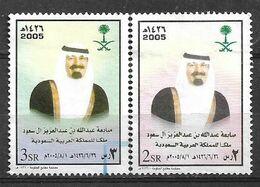 USED STAMPS SAUDI ARABIA - Arabia Saudita