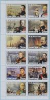 Fantazy Labels / Private Issue / Great Sailors North Pole. Wrangel. Bellingshausen. Kruzenshtern. Ushakov. 1994 - Fantasy Labels