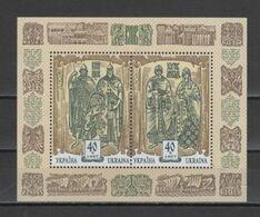 (S1717) UKRAINE, 1997 (Europa. Legends.Legendary Founders Of Kiev). Souvenir Sheet. Mi ## 201-202 (Block 7). MNH** - Ucrania