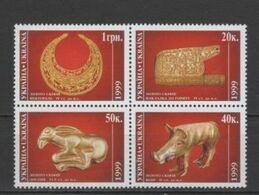 (S1718) UKRAINE, 1999 (Scythian Gold). Complete Set (block Of 4 Stamps). Mi ## 297-300. MNH** - Ucrania