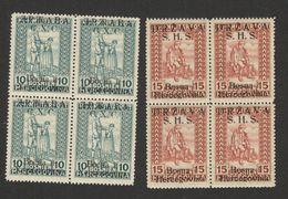 BOSNIA-SHS YUGOSLAVIA- BLOCK OF 4  MNH STAMPS , OVERPRINT -1918. - Bosnien-Herzegowina