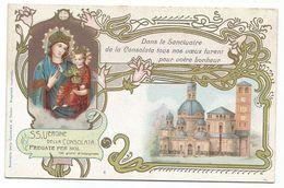 XW 3625 Torino - Chiesa Santuario Della Santissima Vergine Della Consolata - Illustrazione Illustration / Viaggiata - Churches