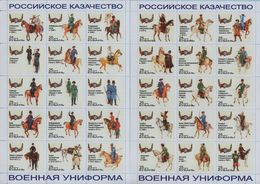 Fantazy Labels / Private Issue. History. The Military. Uniform Of The Russian Cossacks. 2016 - Fantasy Labels
