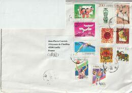 Chine. China  2008 . Lettre  Pour La France - 1949 - ... Repubblica Popolare