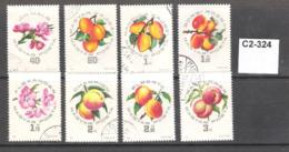 Hungary 1964 National Peaches Exhibition 8 Values Complete - Frutta