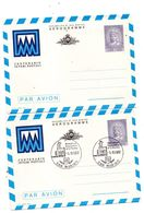 CG47 - 1982  San Marino - Centenario Interi Postali - Aerogramma 1+ 1 FDC - Poste Aérienne