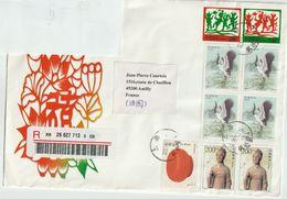 Chine. China  2008. Grues. Cranes.  Recommandé Pour La France - 1949 - ... Repubblica Popolare
