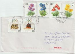 Chine. China  2005. Fleurs. Flowers.. Jeux Olympiques. Recommandé Pour La France - 1949 - ... Repubblica Popolare