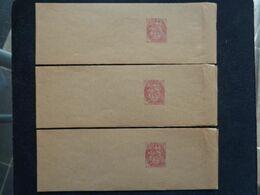 24 BANDES NEUVES DE JOURNAUX AVEC TIMBRE ET N° DIFFERENTS BORD DE FEUILLE - Postal Stamped Stationery