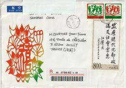 Chine. China  2007.Recommandé Pour La France - 1949 - ... Repubblica Popolare