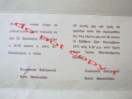 Greece / Athens - Church St. Panteleimon ( 1973 ) / Invitation Card  For Wedding + Envelope - Documenti Storici