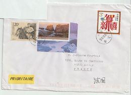 Chine. China  2009. Lettre  Pour La France. . - 1949 - ... República Popular