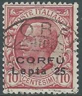 1923 CORFU USATO EFFIGIE 25 L SU 10 CENT - RA28-2 - Corfu