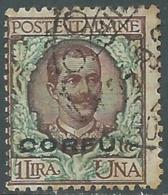 1923 CORFU USATO FLOREALE 1 LIRA - RA28-2 - Corfu