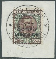1923 CORFU USATO FLOREALE 2,40 D SU 1 LIRA - RA28-9 - Corfu