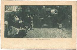 XW 3649 Balestrieri - Beethoven - Dipinto Paint Peinture / Non Viaggiata - Malerei & Gemälde